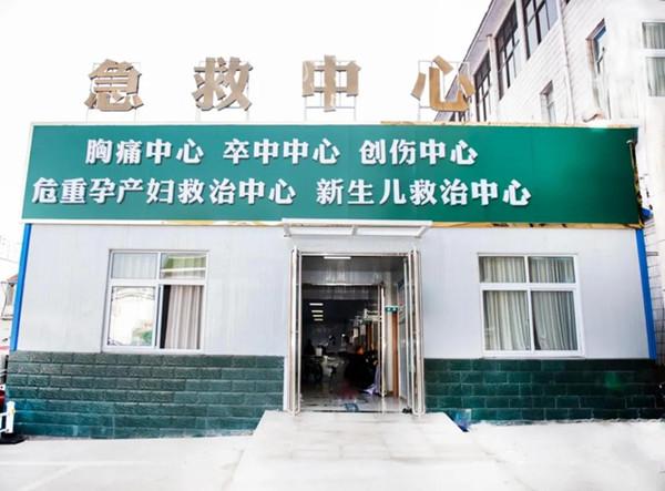 """唐河县人民医院""""五大急救中心""""开启生命救治绿色通道"""