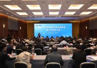 郑州西亚斯学院创办人陈肖纯博士当选中国工程教育专业认证协会理事