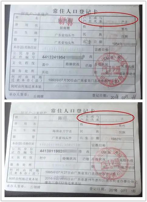 """广东一男子跑了7个月,证明""""我爸是我爸""""!咋就这么难?"""