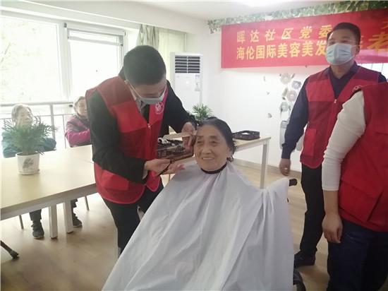 """重阳佳节 南阳路街道晖达社区党委用""""一推一剪""""书写敬老情"""