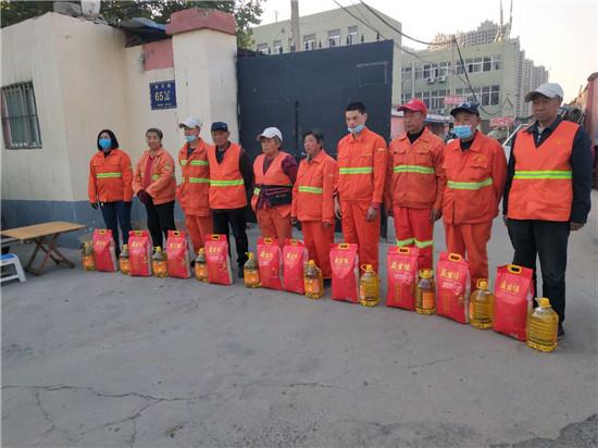 关爱环卫工  真情暖人心 ——郑州市南阳路街道办事处向困难环卫工人进行慰问