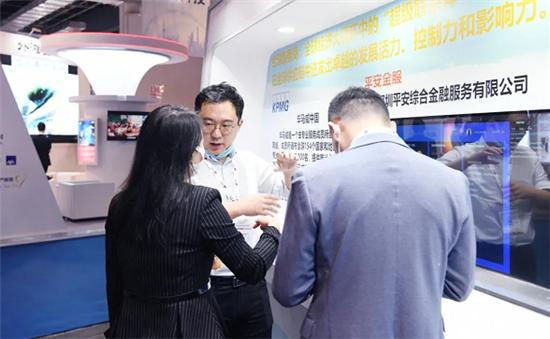 平安金服参展第十四届上海金融服务实体经济洽谈会