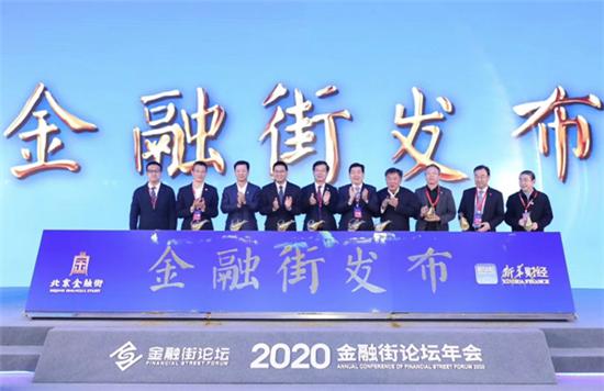 2020年中国便民缴费产业白皮书发布数字缴费发展正当时