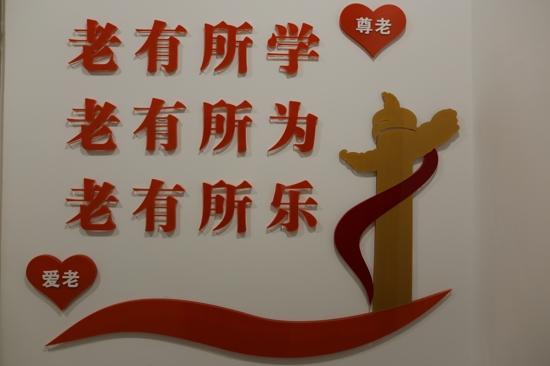 """【郑在蝶变】郑州市管城区北三街社区:老旧小区蝶变""""高颜值""""网红打卡地"""