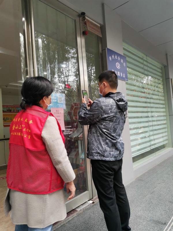 """郑州市南阳路街道便民服务中心:奏好""""闯关""""三部曲 同守疫情安全门"""