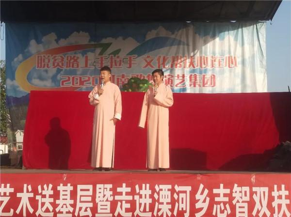 南阳宛城溧河乡:脱贫路上手拉手 文化帮扶心连心