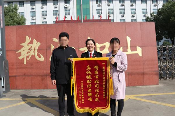 南阳宛城法院:有温度的司法救助