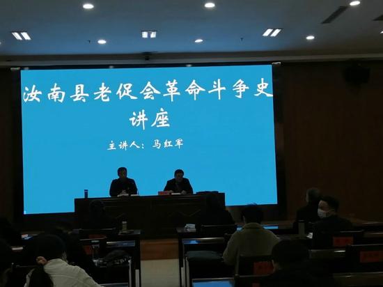 汝南县委党校主体班采取多种形式开展主题党日活动