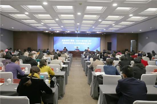 河南省妇联积极探索基层社会治理新路径