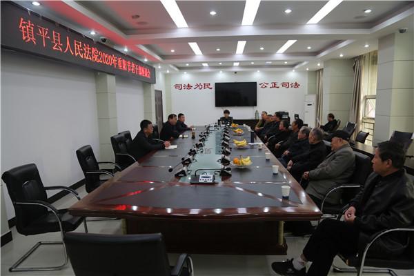 镇平县法院召开老干部座谈会