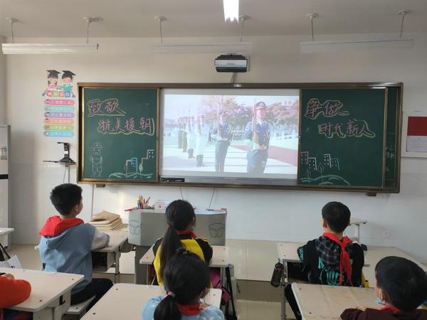 致敬抗美援朝  争做时代新人 ——郑州管城回族区紫东路小学举行纪念抗美援朝70周年主题教育活动