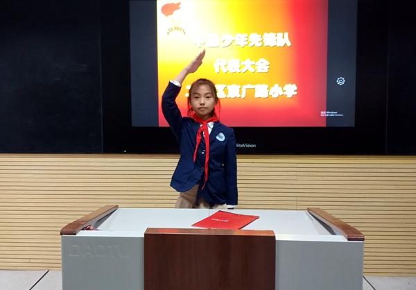 党团队一体化,红领巾心向党!郑州二七区京广路小学举行第三届少先队代表大会