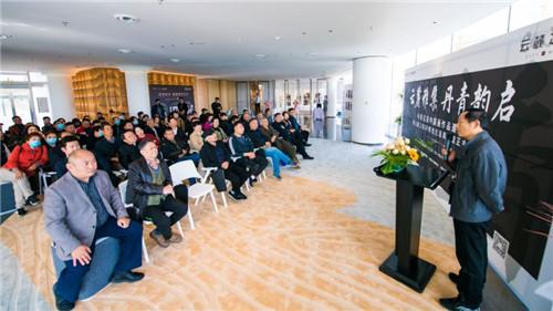 情系云麓——中原名家中国画作品邀请展在新密云麓之城举行