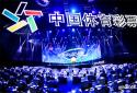 中国体育彩票与你一同见证公益的力量