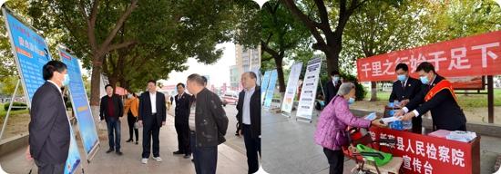 新蔡检察:开展检察工作宣传  助力平安建设
