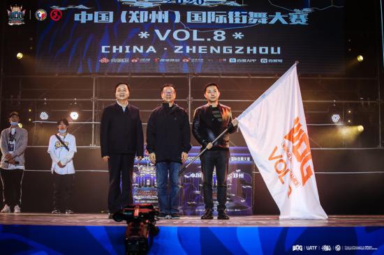 第七届中国舞蹈家协会街舞委员会年会暨第八届WDG总决赛在郑举行