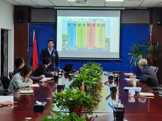 南水北调新郑管理处组织低碳环保理念培训