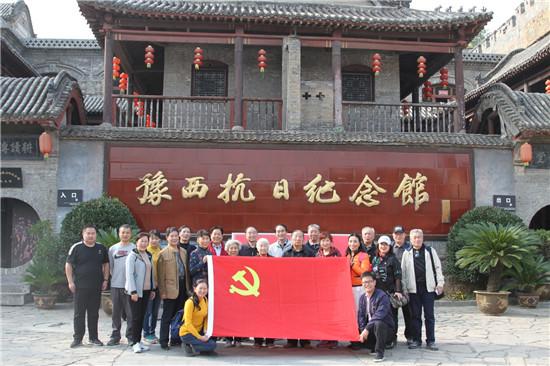 河南省委统战部老党员赴巩义开展主题党日活动