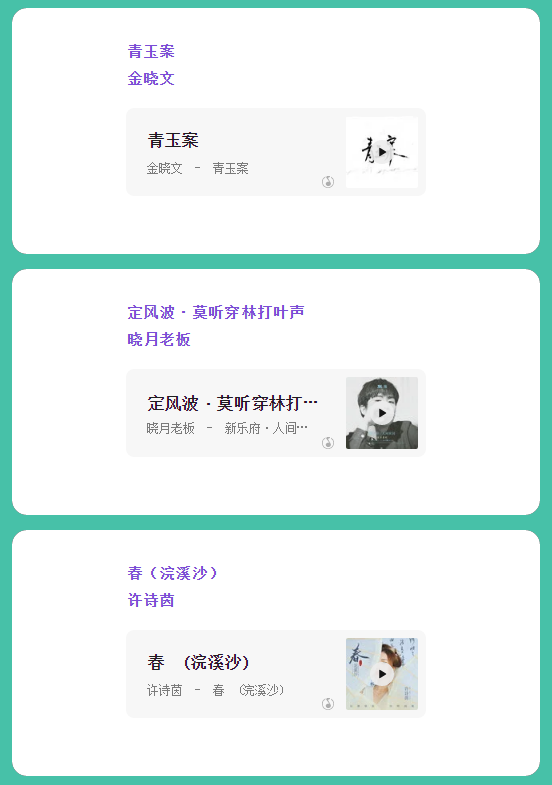 """""""宋词中国 世界开封""""原创音乐大赛TOP10正式揭晓 快来看看"""
