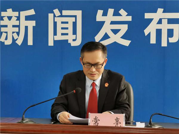 镇平县法院召开扫黑除恶专项斗争新闻发布会