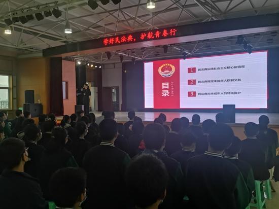 团郑州市委开展民法典宣传进校园活动