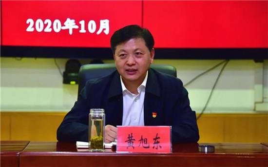 濮阳市召开民营经济工作联席会议办公室工作推进会