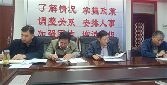 南召县委统战部召开统战信息、宣传、理论调研、网站工作推进会