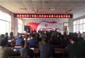 唐河桐寨铺镇召开第十四届人民代表大会第六次会议