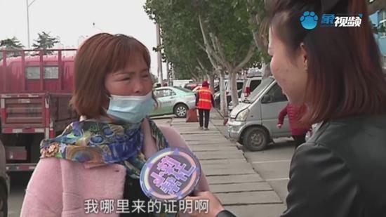 没结婚证不能买车?女子在毛豆新车网买车遇难题,店家:全额退款