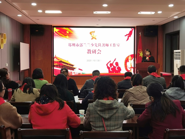 郑州市中原区百花艺术小学:名师教研会 有料又走心