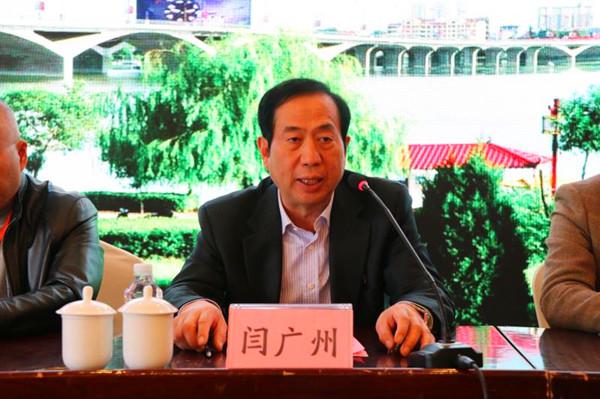 南阳市医学会第三届肛肠学分会成立,市二院杜荣云当选主委
