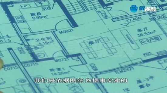 三室一厅变三厨一厅,交房时业主都惊呆了!昌建公园壹号院工程部:我们是按规划图建的