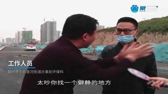"""郑州市十八里河街道办事处:洒水车""""独宠""""这个小区,居民很是头大,工作人员态度让人惊讶"""