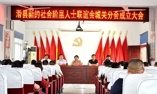 """安阳市滑县新的社会阶层人士""""1+23+N""""统战工作格局初步形成"""
