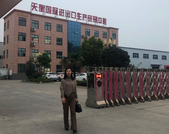 河南清丰县招商服务局来漯河天衡公司调研