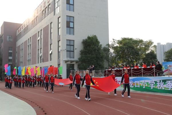郑州高新区五龙口小学举行2020年秋季运动会开幕式暨教职工运动会