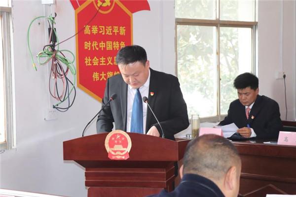 唐河县苍台镇:召开第四届人民代表大会第五次会议