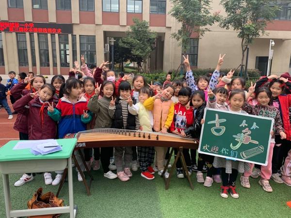 悦选超市 乐在其中——郑州西悦城第一小学第三届校本课程选课仪式