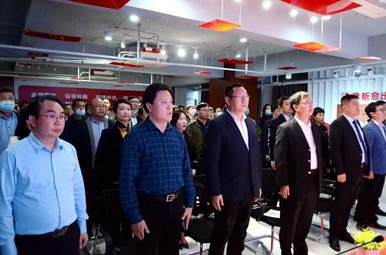 2020年度郑州市中原区新的社会阶层人士统战工作会议举行