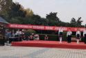 周口太康举办纪念中国人民志愿军抗美援朝出国作战70周年大型诗歌朗诵会