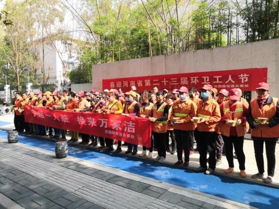 送关怀 暖人心 郑州花园路街道开展关爱环卫工人慰问活动