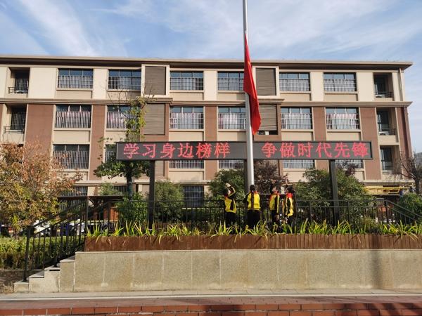郑州市管城回族区紫东路小学:学习身边榜样  争做时代先锋