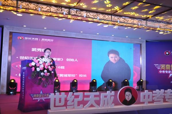 河南世纪天成2021年新品图书发布会在郑州举行