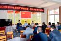 正阳县永兴镇:党建观摩促发展