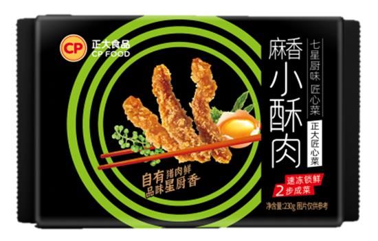 """""""爆款""""来袭!正大食品超高人气亮相中国(漯河)食品博览会"""