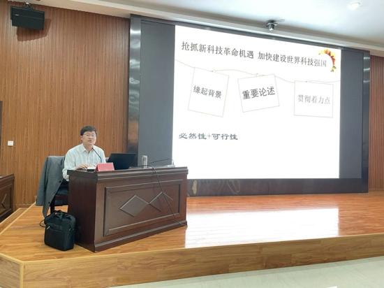 汝南县科协邀请科普专家开展 专题科普讲座活动