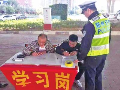 郑州交警百天集中整治 未来100天将严查酒驾、不系安全带