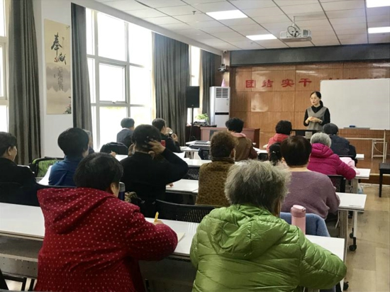 郑州市南阳路街道党群服务中心  琴韵悠悠党群再添公益课