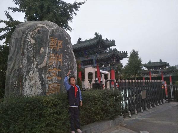 郑州管城区南学街小学:寻找最美地标  开启探索之旅