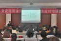 郑州市文化路街道举办网络安全与舆情应对培训会